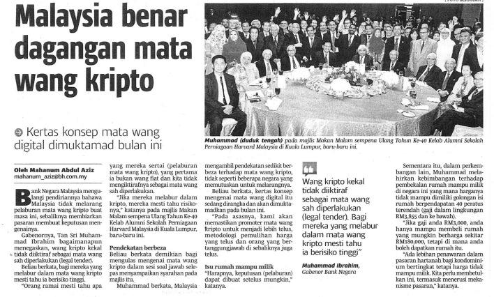 Malaysiab.jpg